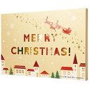 nanoblockクリスマスカード Gift 室町スピード印刷 NP045 クリスマス Gift サンタ