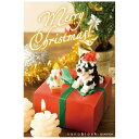 nanoblockクリスマスカード A 室町スピード印刷 NP046 クリスマス ハスキーA