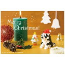 nanoblockクリスマスカード B 室町スピード印刷 NP047 クリスマス ハスキーB