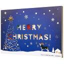 nanoblockクリスマスカード Gift 室町スピード印刷 NP048 クリスマスカード Gift ハスキー