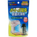 ポット&水筒用 除菌洗浄剤 20g×3包