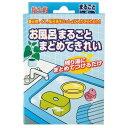お風呂まるごとまとめてきれい 30g×2袋