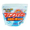 マリンウォッシュ 食器洗い機専用洗剤(専用スプーン付) 500g