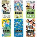 ディズニー キッチンタイマー ミッキーマウス・コミック MA-1412