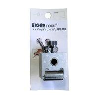 アイガーツール アイガー精密刃物研磨機角型 中 EA60