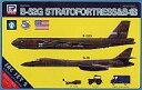 1/700 ボーイングb ストラトフォートレス&ロックウェルb1b s03  ピットロード  pit b- &b-1b