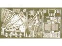 1/700 エッチングパーツ WWII 米国海軍 重巡洋艦用【PE64】  トムスモデルス [PITROAD.PE64]