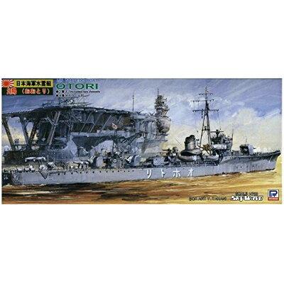 1/700 ワールドウォーシップシリーズ 日本海軍 水雷艇 鴻 ピットロード ピツト@@オオトリW39
