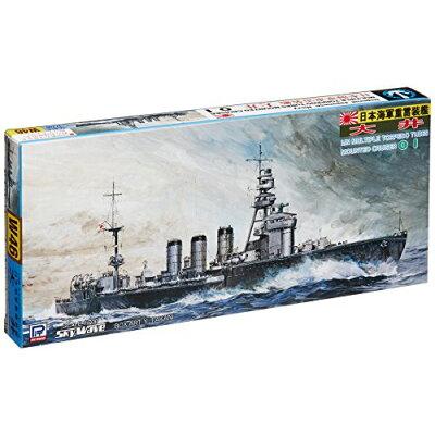 1/700 スカイウェーブシリーズ 日本海軍 重雷装艦 大井 プラモデル ピットロード