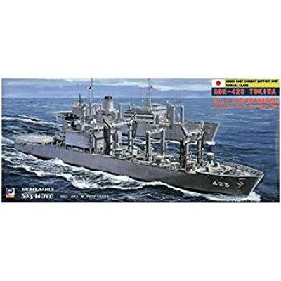 1/700 海上自衛艦シリーズ 補給艦 ときわ ピットロード ピット J-23 トキワ