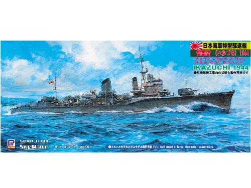 楽天市場】ピットロード 1/700 スカイウェーブシリーズ 吹雪型駆逐艦 ...