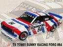 TOMEI サニーレーシングフォージ 84番車 (ミニカー)