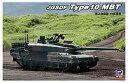 プラモデル スモールグランドアーマーシリーズ 1/144 陸上自衛隊 10式戦車 3両入 ピットロード