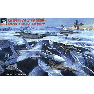 1/700 スカイウェーブシリーズ 現用ロシア空軍機 プラモデル ピットロード