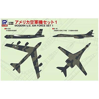 1/700 スカイウェーブシリーズ アメリカ空軍機セット 1 プラモデル ピットロード