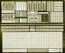 1/500 日本海軍航空母艦用