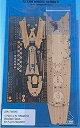 SAシリーズ 1/700 日・戦艦 大和 NEXT.01用 木製甲板 エッチングパーツ付 F社用 テトラモデル