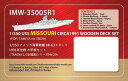 1/350 米・戦艦 BB-63 ミズーリ 1991用 木製甲板 T社用 インフィニモデル