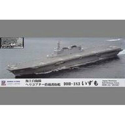 ピットロード 1/700 DDH-183 いずも エッチングパーツ付き プラモデル スカイウェーブシリーズ 海上自衛隊護衛艦 J72E