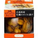 メゾンボワール 広島県産 牡蠣のオイル漬け ひよこ豆を添えて(90g)