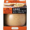 メゾンボワール 北海道産スモークサーモンとオリーブのパテ(95g)
