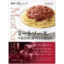 nakato 麻布十番シリーズ ミートソース 牛挽き肉と赤ワインの煮込み(140g)