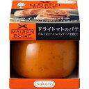 nakato メゾンボワール ドライトマトのパテ パルミジャーノ・レッジャーノを加えて(95g)