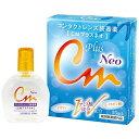 エイコー CMプラスネオ 15ml(指定医薬部外品)