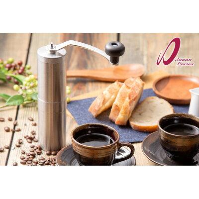 ポーレックス セラミックコーヒーミル 1個