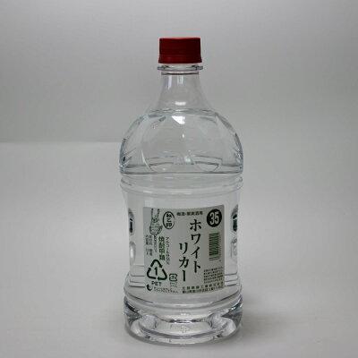ねこ印 梅酒果実酒用 ペットボトル 35% ホワイトリカー 1.8L