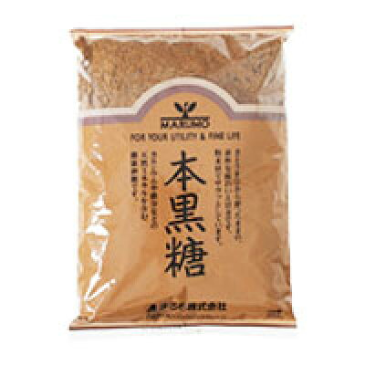 本黒糖(500g)