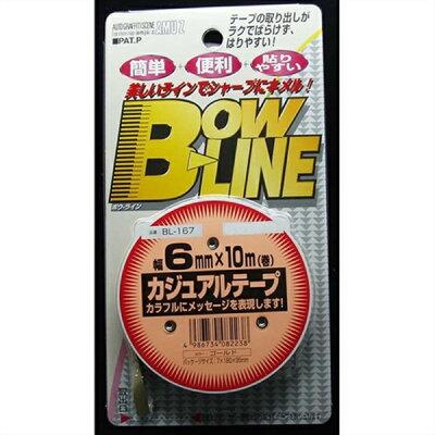 BL167 東洋マーク ラインテープ トーヨー カジュアルテープ GO B BL167TOYO