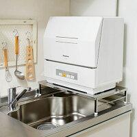 幅伸縮式タイプの食洗機ラック 17028