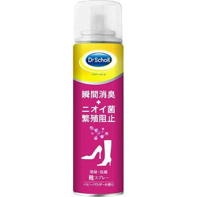 ドクターショール 消臭・抗菌靴スプレー ベビーパウダーの香り付き(150ml)