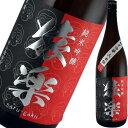 猿楽 純米吟醸 1.8L