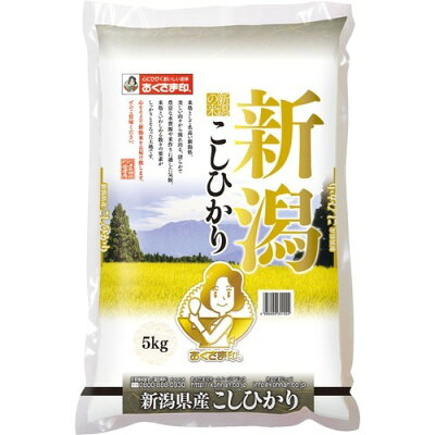 令和元年度産 新潟県産コシヒカリ(国産)(5kg)