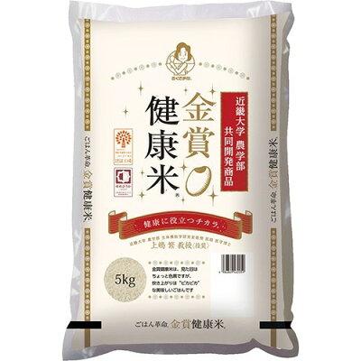 令和元年産 金賞健康米ゆめぴりか(国産)(5kg)