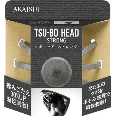 AKAISHI ツボヘッド ストロング HB-118 ツボ マッサージ 頭部 アカイシ