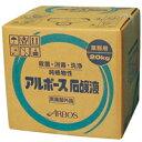 アルボース アルボース石鹸液 G-N 20kg (MI)