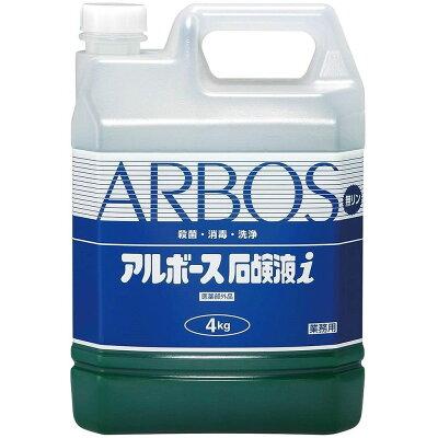 アルボースアルボース 石鹸液i   医薬部外品