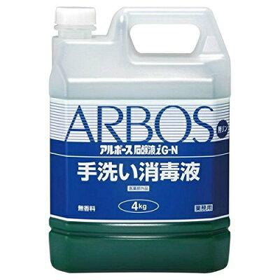 アルボース 石鹸液 G-N i 4Kg