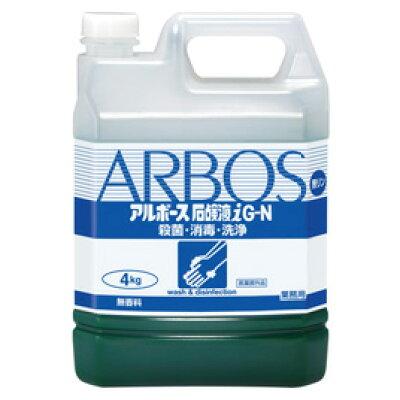 アルボース 薬用ハンドソープ アルボース石鹸液i g-n 濃縮タイプ