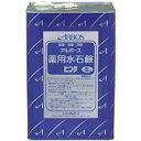 ハンドソープ 詰替え用 薬用水石鹸 無香料 18kg 殺菌剤入 ピンク