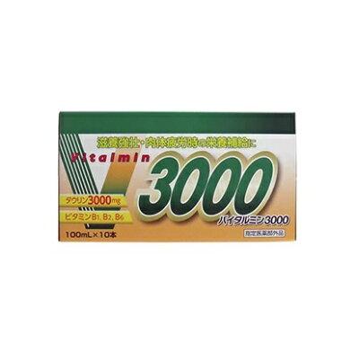 バイタルミン3000(100mL*10本入)