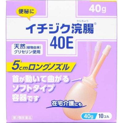 イチジク浣腸 40E(40g*10コ入)