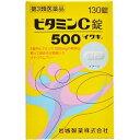 ビタミンC錠500 イワキ ナトリウムフリー 130錠