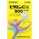 ビタミンC錠500 イワキ ノンナトリウム 220錠
