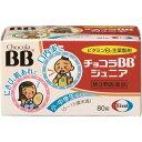 チョコラBB ジュニア(80錠入)