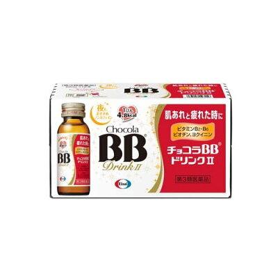 チョコラBBドリンクII(50ml*10本入)