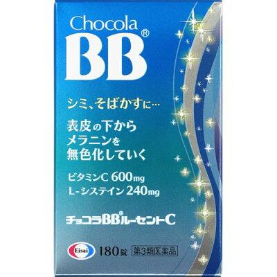 チョコラBBルーセントC(180錠)